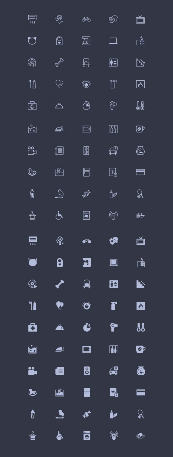 Amenities is a set including 50 pixel perfect PSD icons