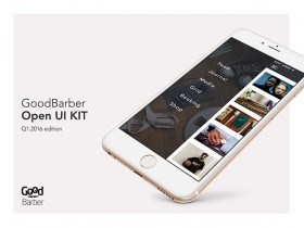 Open UI Kit: 150+ elements for iOS