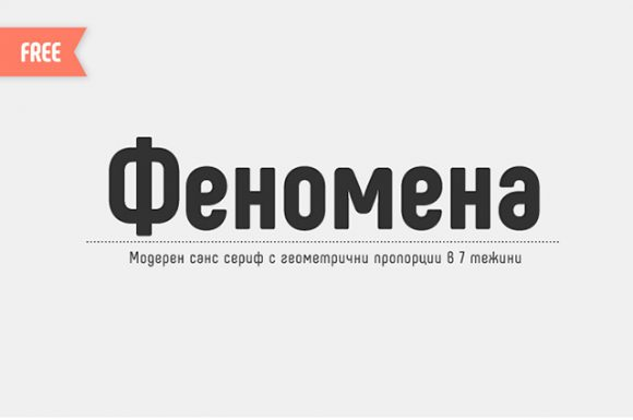 Phenomena font - Preview 06