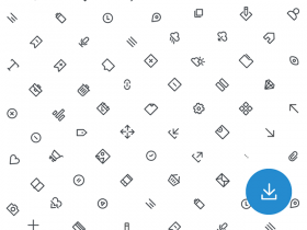70 Free basic outline icons