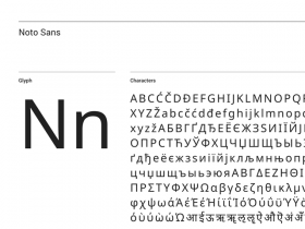 Noto Sans: A free typeface supporting 800+ languages