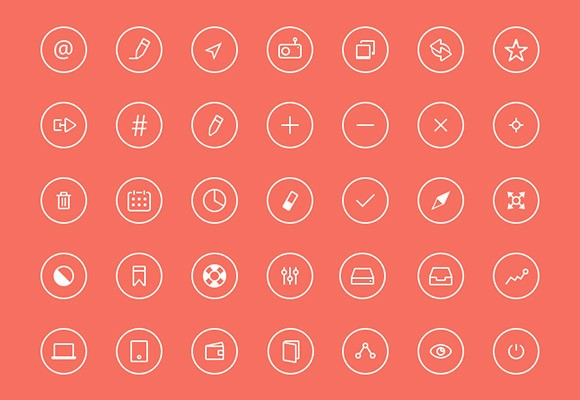 Thin rounded icons PSD #2