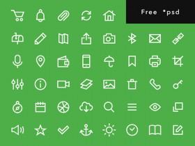 Uniicons - 200 free PSD icons